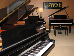 Yamaha Grand Piano Disklavier showroom